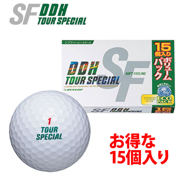 在庫一掃セールも開催中 希少 ダンロップ ゴルフボール DDHツアースペシャルSF 15P 15個入 SF 開店祝い SPECIAL DDH TOUR
