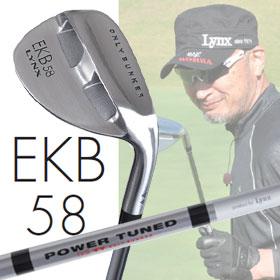≪マーク金井氏 設計・監修≫ Lynx Golf リンクス EKB 58 ウェッジ <バンカー専用>POWER TUNED EKBカーボン