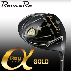 高反発モデル ロマロ Ray アルファ ゴールド ドライバー RomaRo RJ-TC プレミアムライト シャフト