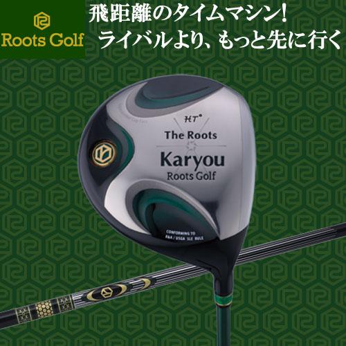 ルーツゴルフ カリョウ ドライバー Karyou Roots Golf 2015モデル