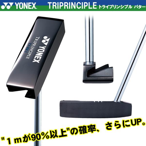 【あす楽対応】 ヨネックス トライプリンシプル パター TP-BR1 TRIPRINCIPLE