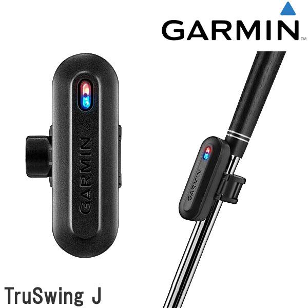 ガーミン GARMIN トゥルースイングセンサー 高性能ゴルフスイング解析センサー TruSwing Sensor 日本正規品