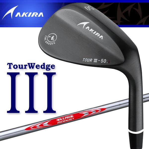 【あす楽対応】 アキラ ゴルフ ツアーウェッジ3 PVD仕上げ N.S.PRO MODUS3 シャフト AKIRA TOUR WEDGE III