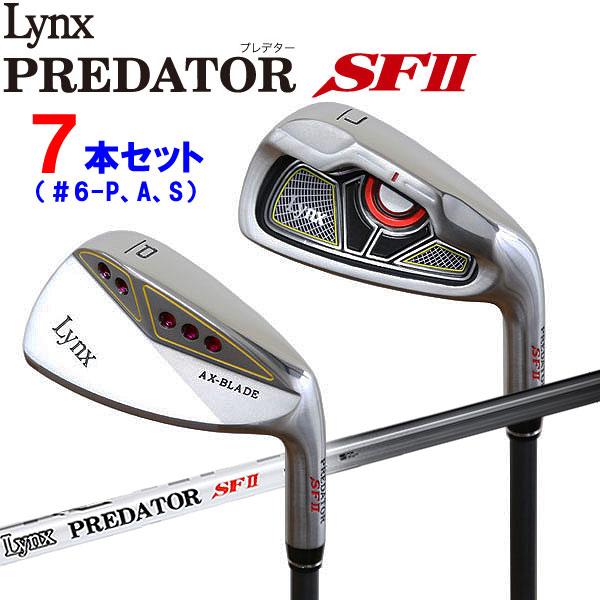 リンクスゴルフ プレデター SF2 アイアンセット 7本(6I-SW) カーボンシャフト Lynx Golf