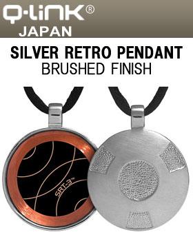 Q-Link(キューリンク) Silver Retro(レトロ) ペンダント シルバー ブラッシュ 日本正規品