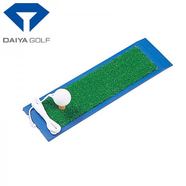 大特価!! DAIYA 直送商品 GOLF ダイヤゴルフ ダイヤ ゴルフ DX TR-094 ショット練習器 ミニエース