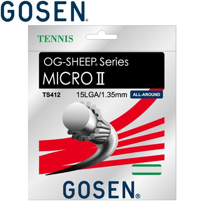 在庫一掃セールも開催中 メール便送料無料 ゴーセン オージー シープ 通信販売 ミクロ2 硬式テニス 5%OFF TS412W ガット ストリング 15L