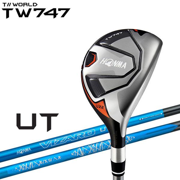 【11月16日発売予定 初回入荷分】 ホンマ ゴルフ TW747 ユーティリティ VIZARD UT-H7 カーボン 2019モデル
