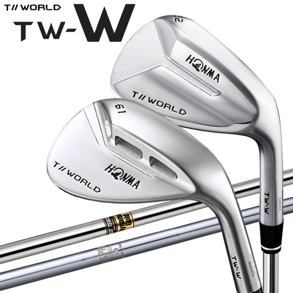 【あす楽対応】 ホンマ ゴルフ TW-W ウェッジ スチールシャフト 2019モデル