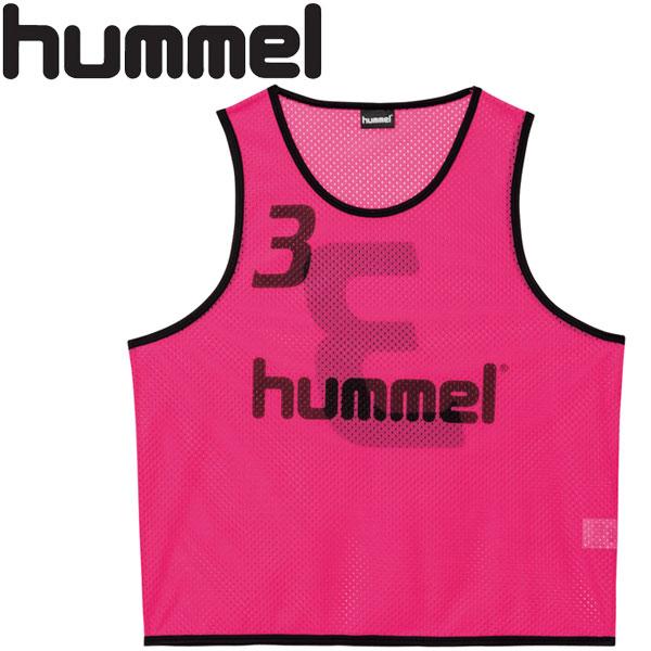 17SS ヒュンメル hummel トレーニングビブス メンズ HAK6006Z-25