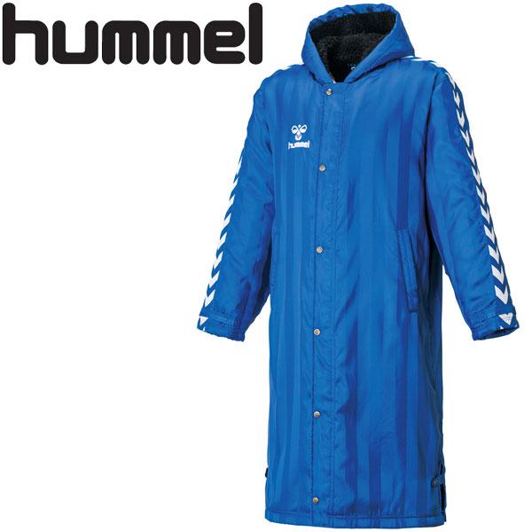 ヒュンメル ダウンコート ロングコート ベンチコート hummel ボアコート メンズ HAW8073-63