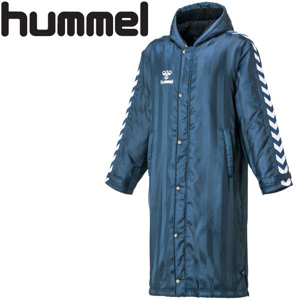 ヒュンメル ダウンコート ロングコート ベンチコート hummel ボアコート メンズ HAW8073-70