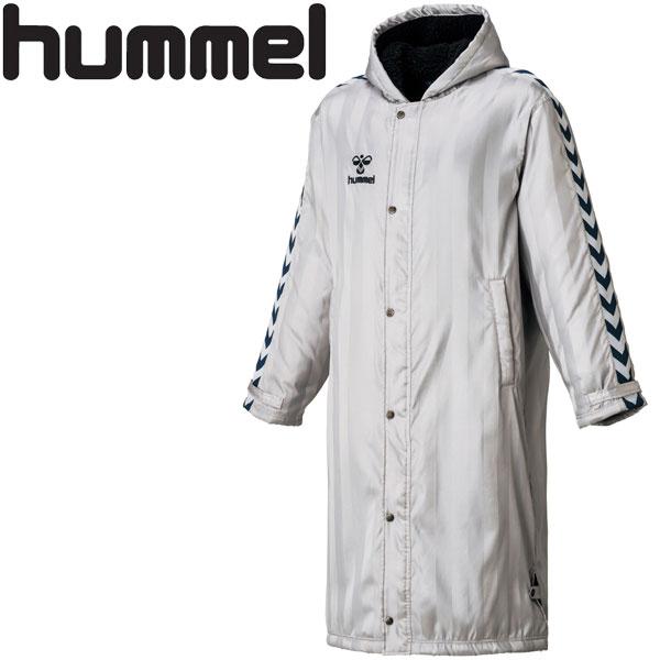 ヒュンメル ロングボアコート HAW8073-95