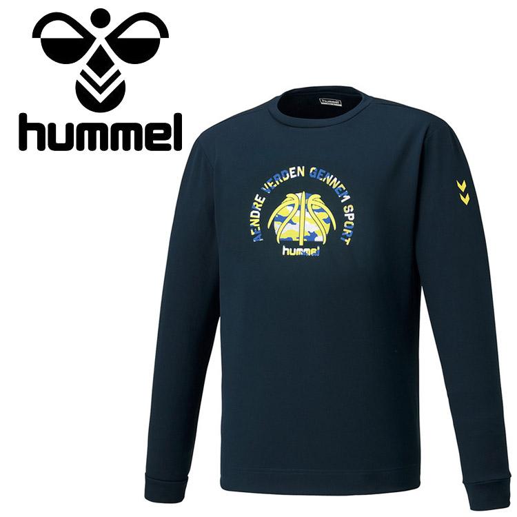 メール便送料無料 ヒュンメル ピボットロングスリーブシャツ HAPB7027-71 新作多数 メンズ ブランド品