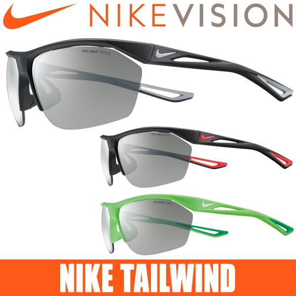 ナイキ サングラス TAILWIND テイルウィンド EV0915