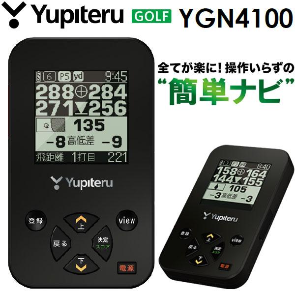 ユピテル ゴルフナビ YGN4100 GPS ゴルフナビ
