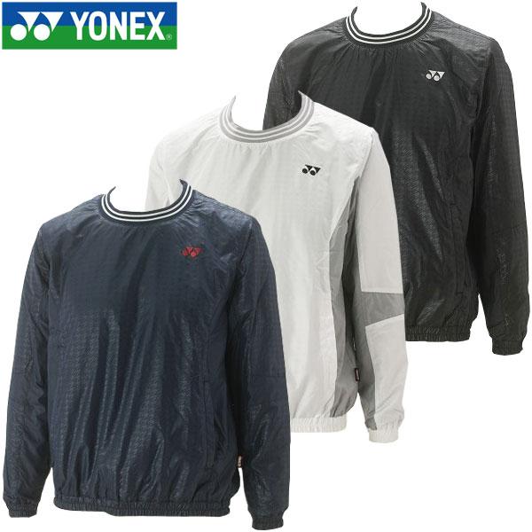 【あす楽対応】ヨネックス ゴルフウェア メンズ ブレーカー GWF9194 YONEX 2017秋冬