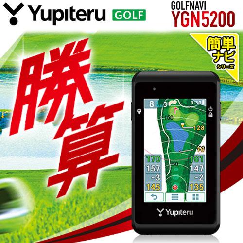 Yupiteru カラー2.8インチ 静電式タッチパネル ゴルフナビ YGN5200 父の日ギフト コースレイアウト表示 贈り物 ユピテル プレゼント