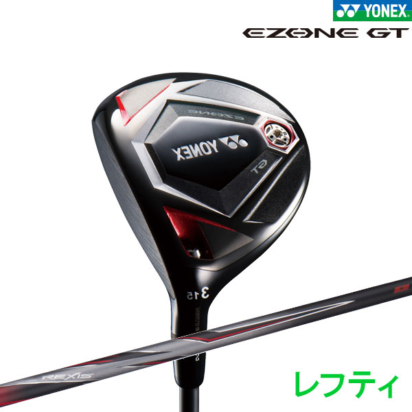 【あす楽対応】 ヨネックス イーゾーン GT フェアウェイウッド レフティ YONEX EZONE GT 2018年モデル