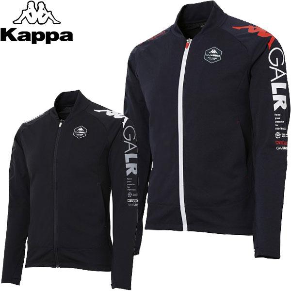 カッパ 軽量ストレッチトレーニングジャケット メンズ KF812KT21