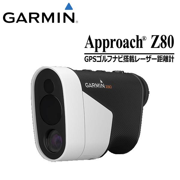 ガーミン アプローチ Z80 GPSゴルフナビ搭載レーザー距離計 日本正規品