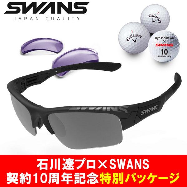【限定モデル】 スワンズ 石川遼プロ 10周年記念モデル ゴルフ サングラス SPB-0714-18RI MBK SPRINGBOK 2018年モデル