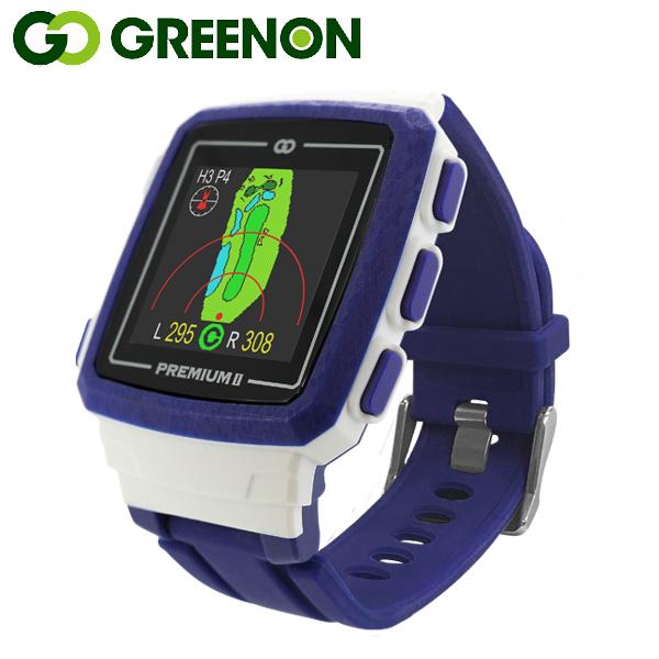 【数量限定モデル】グリーンオン ゴルフ ザ・ゴルフウォッチ プレミアム2 インディゴブルー 腕時計型GPSゴルフナビ