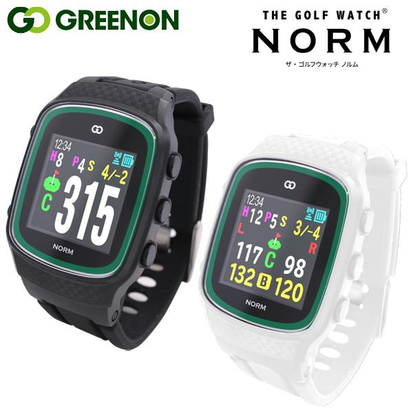 グリーンオン ゴルフ ザ・ゴルフウォッチ ノルム 腕時計型 GPSゴルフナビ
