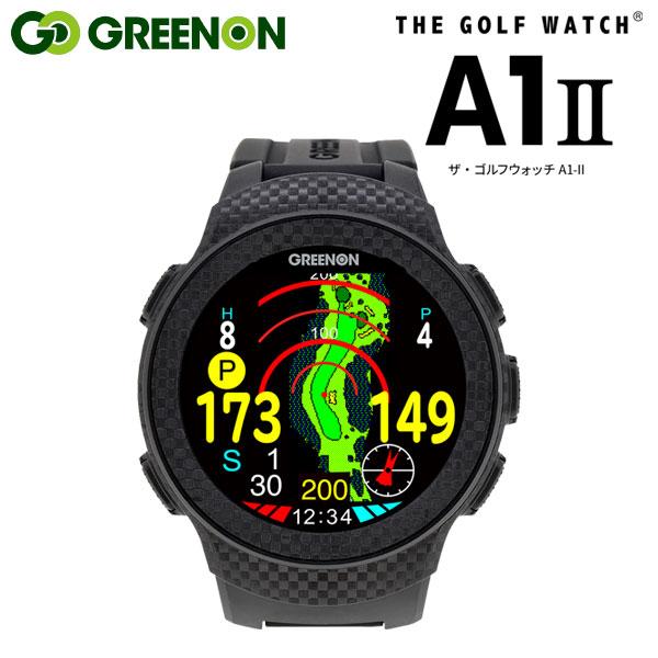 【あす楽対応】 グリーンオン ゴルフ ザ・ゴルフウォッチ A1 II 腕時計型 GPSゴルフナビ G017 2020年モデル