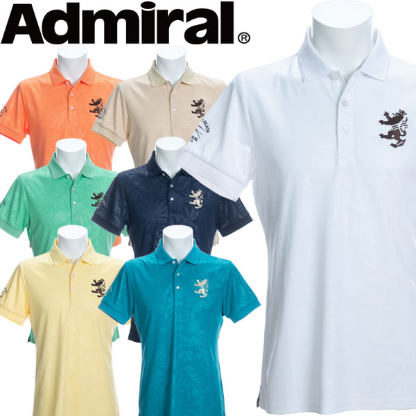 アドミラル ゴルフウェア メンズ リーフエンボス ポロシャツ 半袖 ADMA046 2020春夏