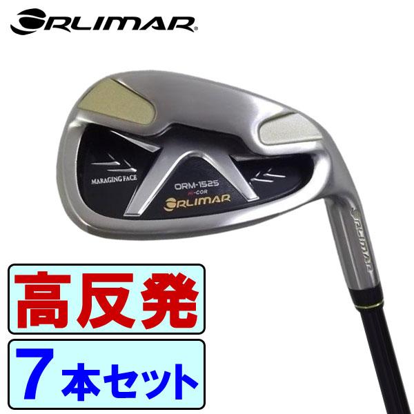 ORLIMAR オリマー ゴルフ 高反発 アイアン 7本セット ORM-1525