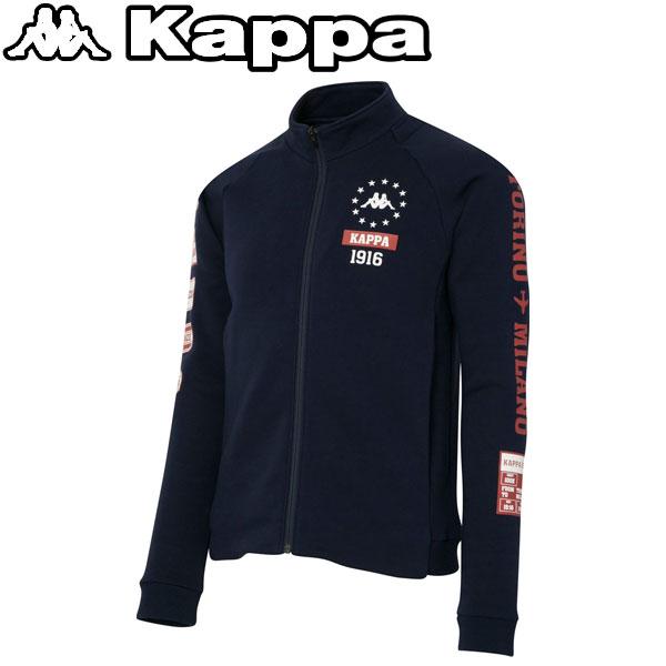 カッパ スウェットジャケット メンズ KM652KT45-NV