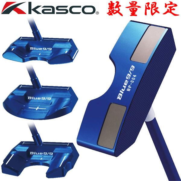 在庫一掃セールも開催中 数量限定 キャスコ ゴルフ Blue9 9 アオパタ 2020年モデル 1着でも送料無料 パター 百貨店