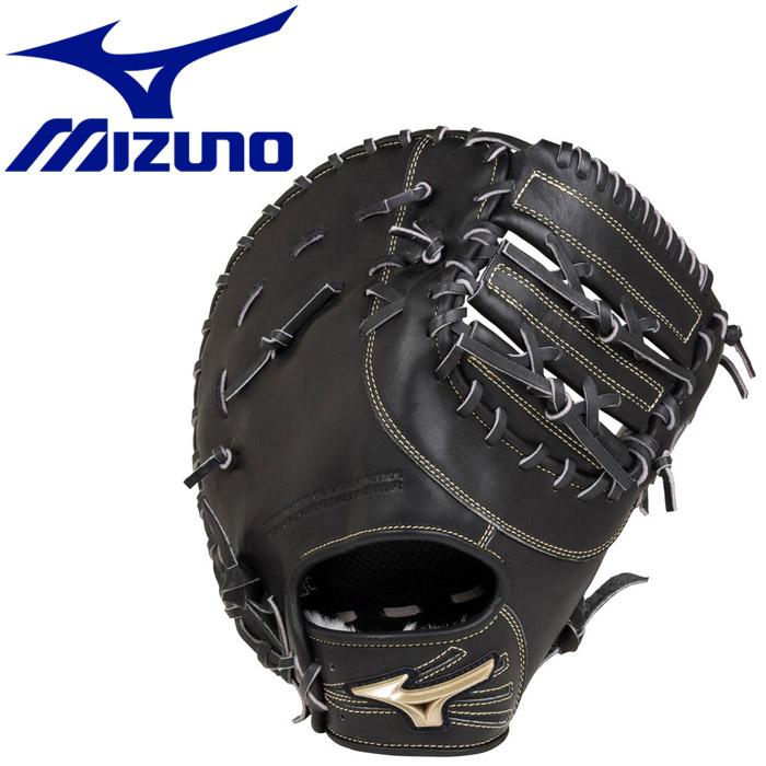 ミズノ ソフトボール ソフトボール用 グローバルエリート HSelection02+ プラス 捕手 一塁手兼用 1AJCS2241009