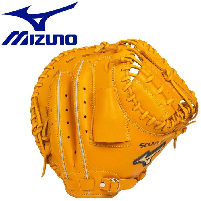 ミズノ 野球 少年軟式用セレクトナイン 捕手用 C-2型 1AJCY2270047