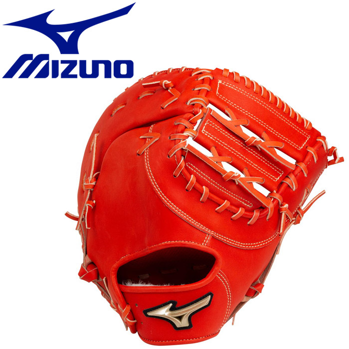 ミズノ 野球 硬式用 グローバルエリート HSelection02+ プラス 一塁手用 TK型 1AJFH2240052