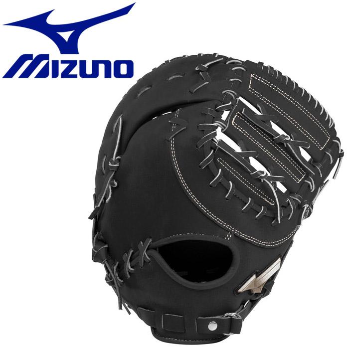 ミズノ 野球 硬式用 グローバルエリート HSelection02+ プラス 一塁手用 コネクトバック型 1AJFH2241009
