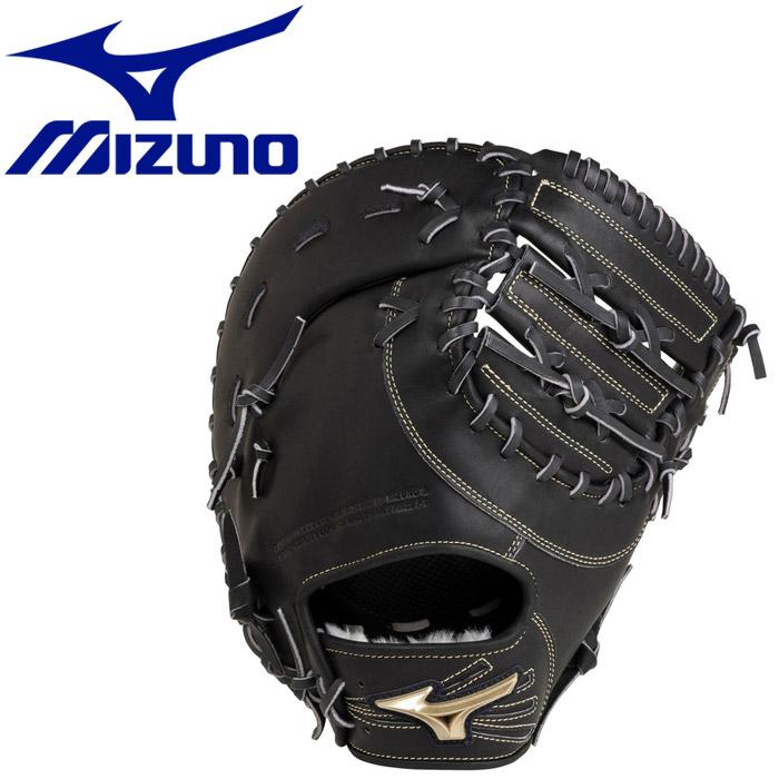 ミズノ 野球 軟式用 グローバルエリート HSelection02+ プラス 一塁手用 TK型 1AJFR2240009