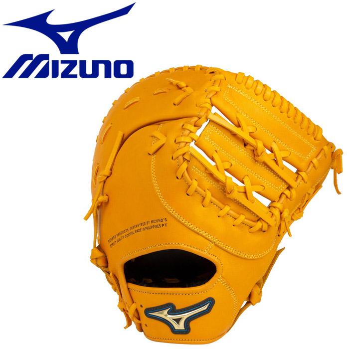 ミズノ 野球 軟式用セレクトナイン 一塁手用 TK型 1AJFR2270047