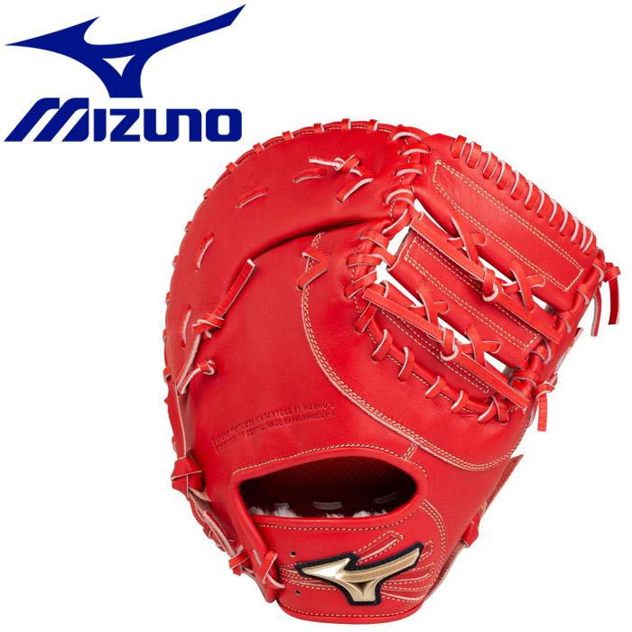 ミズノ 野球 ゴールデンエイジ軟式用 グローバルエリート HSelection02+ プラス 一塁手用 TK型 1AJFY2200070