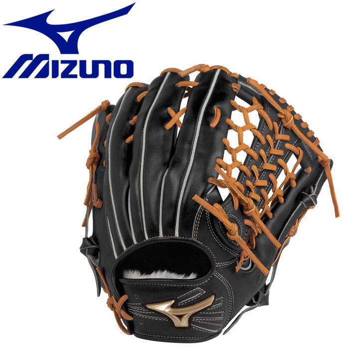 ミズノ 野球 軟式用 グローバルエリート HSelection02+ プラス 外野手用 サイズ13 1AJGR2240709
