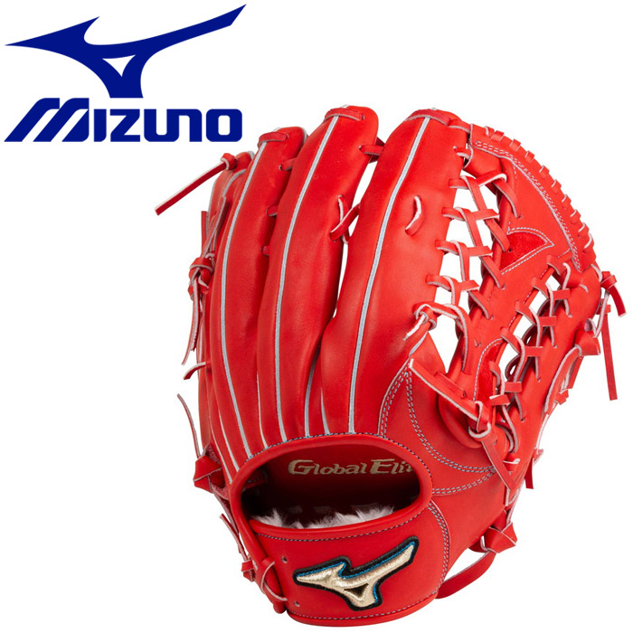 ミズノ 野球 ソフトボール用 グローバルエリート HSelection∞インフィニティ 外野手用 サイズ18N 1AJGS2230770