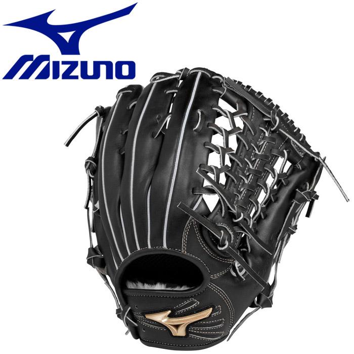 ミズノ ソフトボール ソフトボール用 グローバルエリート HSelection02+ プラス 外野手用 サイズ13 1AJGS2240709