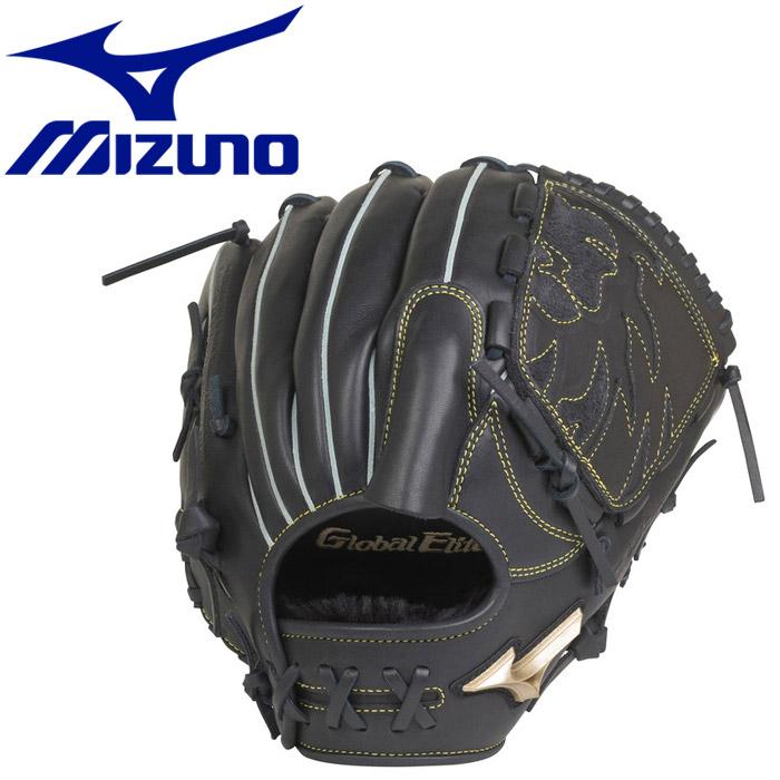 ミズノ 野球 少年軟式用 グローバルエリート RG ブランドアンバサダー 前田健太モデル サイズL 1AJGY2211129