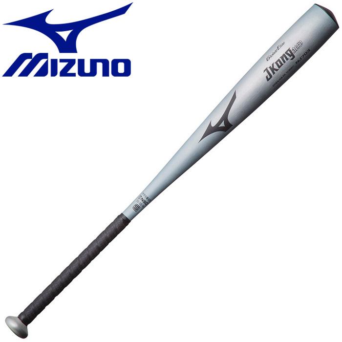 ミズノ 野球 中学硬式用 グローバルエリート Jコングエアロ 金属製 82cm 平均730g 1CJMH6118228