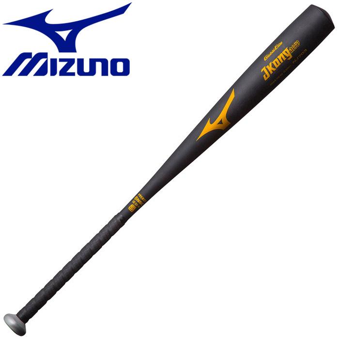ミズノ 野球 中学硬式用 グローバルエリート Jコングエアロ 金属製 83cm 平均740g 1CJMH6118309