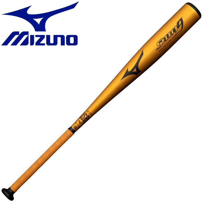 ミズノ 野球 軟式用セレクトナイン 金属製 83cm 平均680g 1CJMR1448350