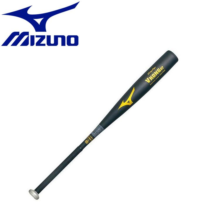 ミズノ 野球 中学硬式用<ビクトリーステージ>Vコング02 金属製 82cm 平均810g 2TH2692009N