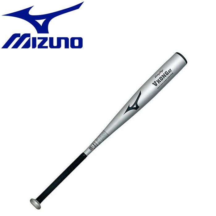 ミズノ 野球 中学硬式用<ビクトリーステージ>Vコング02 金属製 83cm 平均820g 2TH2693003N