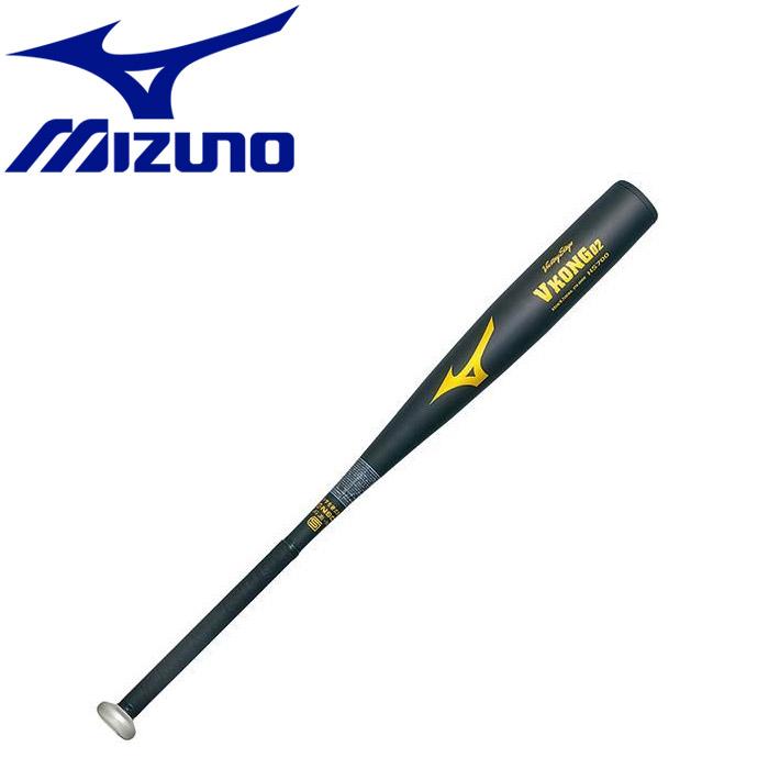 ミズノ 野球 中学硬式用<ビクトリーステージ>Vコング02 金属製 83cm 平均820g 2TH2693009N